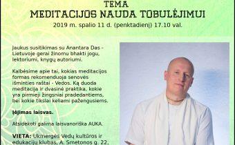 Anantara Das Ukmergėje – meditacijos nauda tobulėjimui